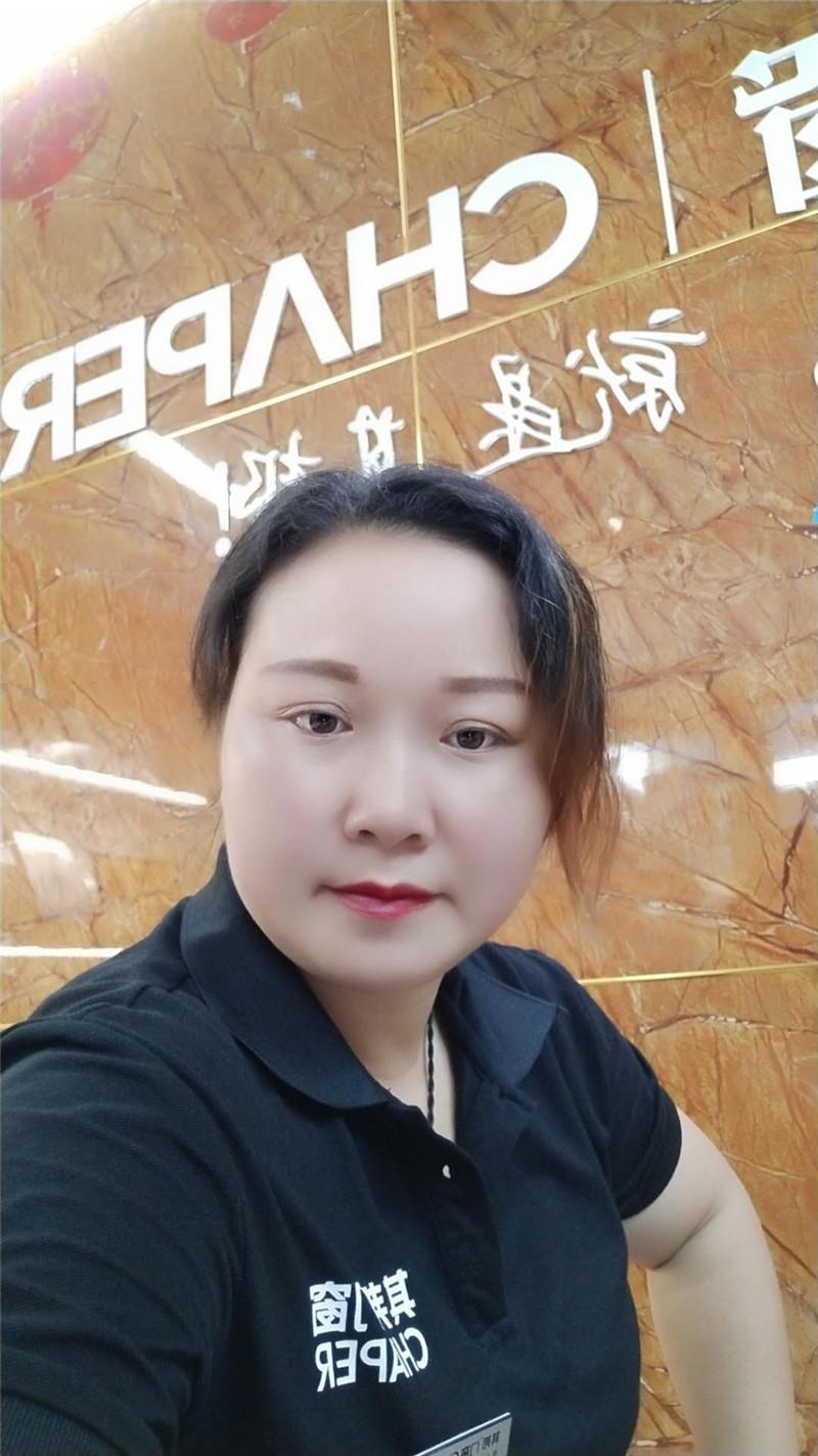 邵阳店长欧阳娟