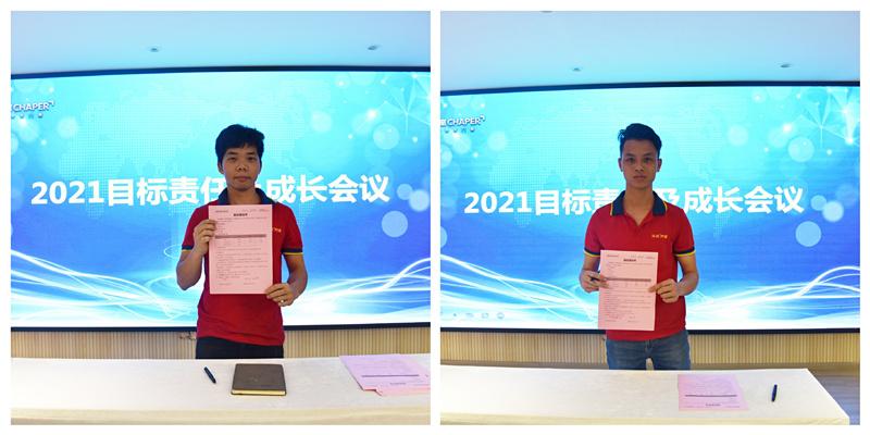 生产中心各班组负责人签署目标承诺书