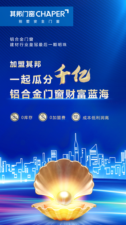 广东门窗展会2021年最新