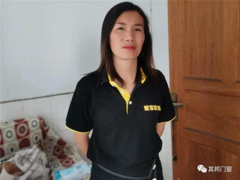 利川经销商吴启芳