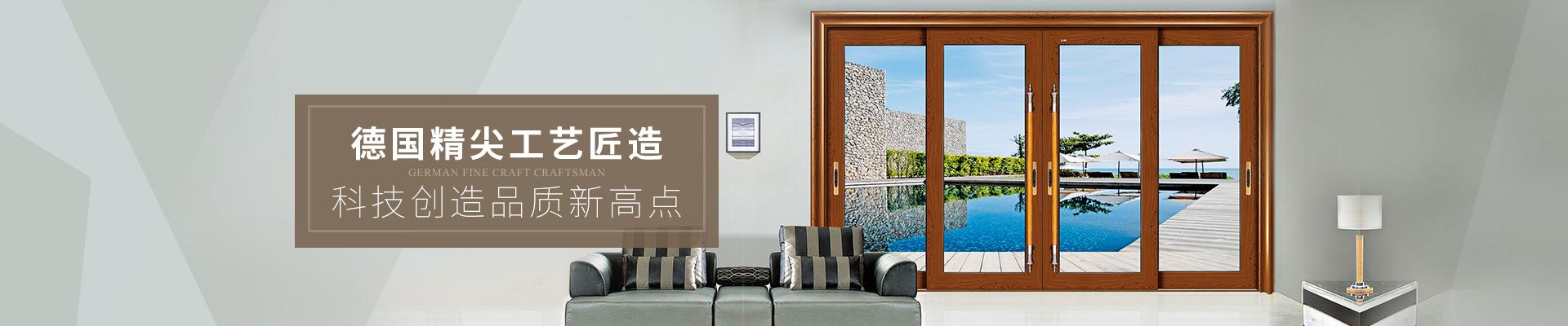其邦门窗-铝合金门