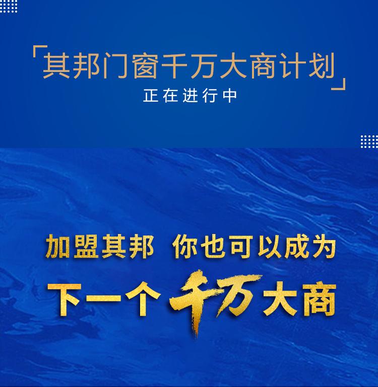 一线品牌门窗中国十大排行(最新)