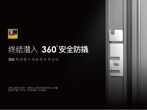 【其邦SE7】终结潜入,360°安全防撬