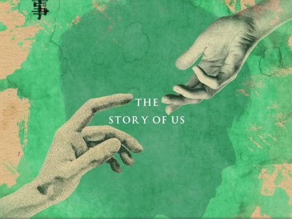 【其邦】将故事写成我们,用初心深情回报